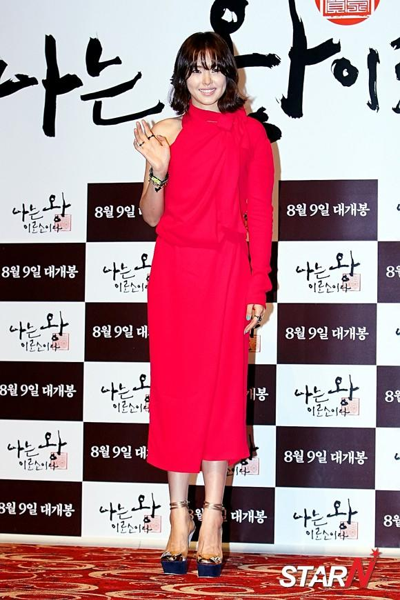 Lee Ha-nee draws people's attention with a gorgeous dress