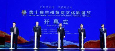The opening ceremony of 10th Lanzhou Yellow River Cultural Tourism Festival is held in Lanzhou, capital of Northwest China's Gansu province, Sept 25, 2020. (Photo by Zou Hong/chinadaily.com.cn)
