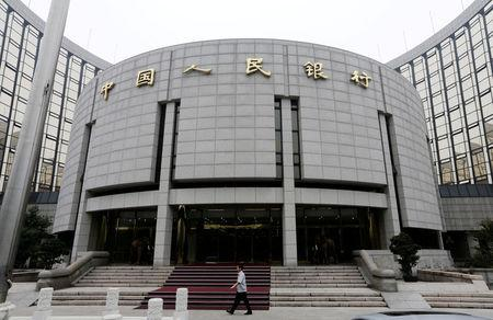 China sets up fintech committee at central bank