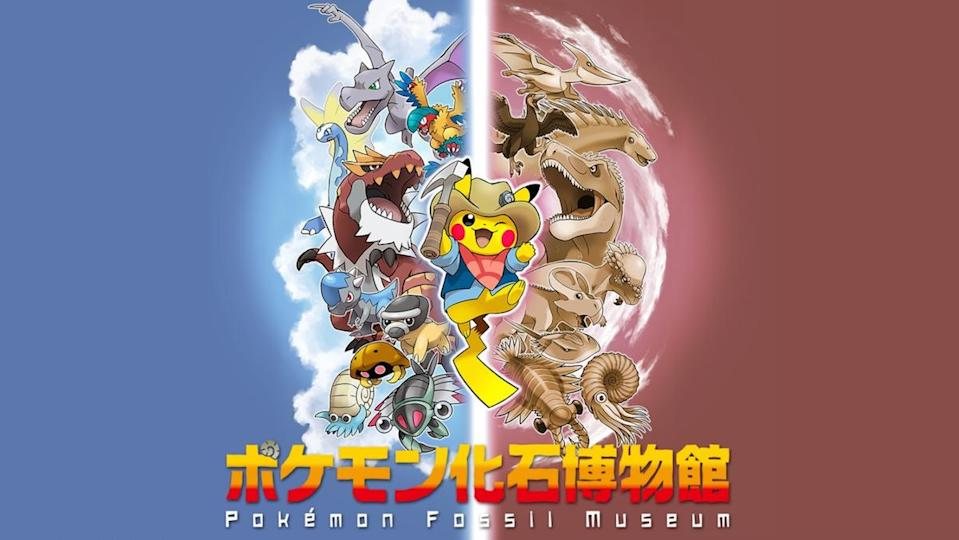 An animated split blue and red poster with real skeletons and pokemon skeletons and cowboy Pikachu in the middle