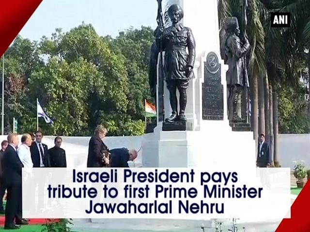 Israeli President Reuven Rivlin on Thursday paid tribute to first prime minister of India Jawaharlal Nehru at Teen Murti Memorial in New Delhi. President Rivlin is on a state visit to India on the invitation of President Pranab Mukherjee.