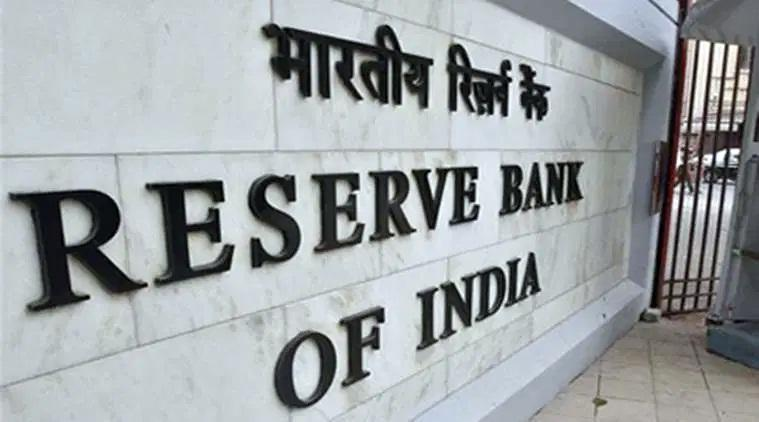 Reserve Bank of India, RBI on Ratings, RBI on indian economy, inian express