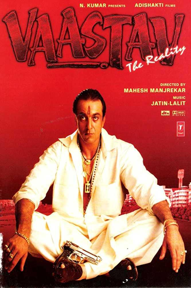 Considered to be one of the most critically acclaimed performances of Dutt, the movie was loosely inspired by the life of Chhota Rajan. In this movie, Sanjay plays the character of Raghunath, who went on become one of the most dreaded gangsters in Mumbai.