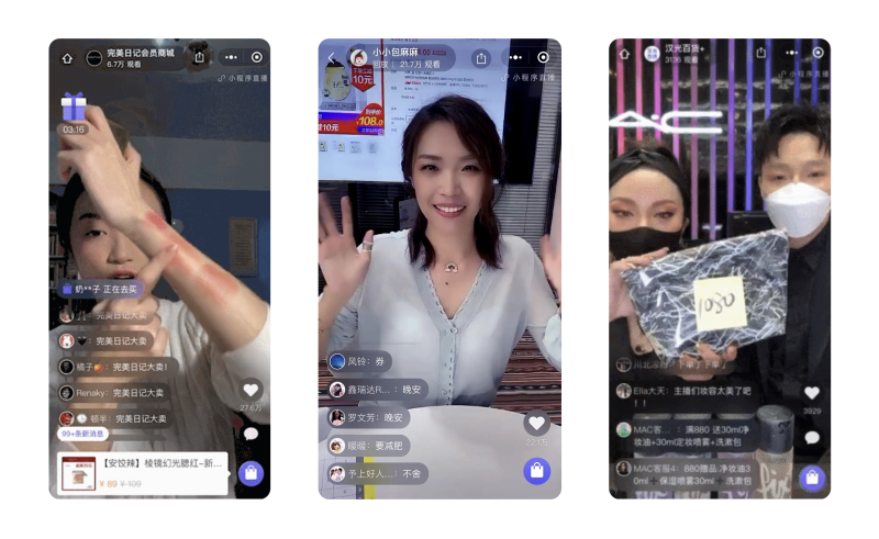 wechat livestreaming