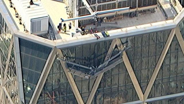 Window Washers Pulled to Safety Through 44th Story Window at Hearst Tower in New York City