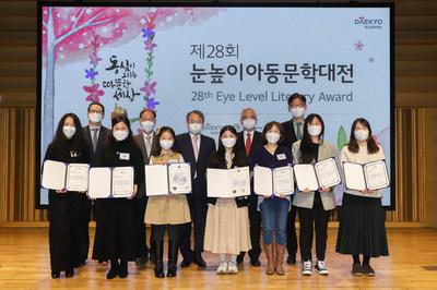 Local winners are shown posing at the ceremony - photo courtesy of Daekyo Co., Ltd.