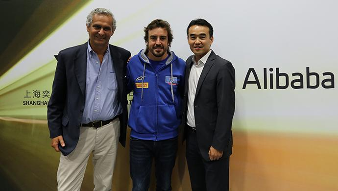 Today's top tech news, July 18: Alibaba Cloud partners with F1 World Champion Fernando Alonso
