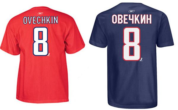 newest 0004f e095d Yevgeni Malkin? End of Russian player names as we've known them