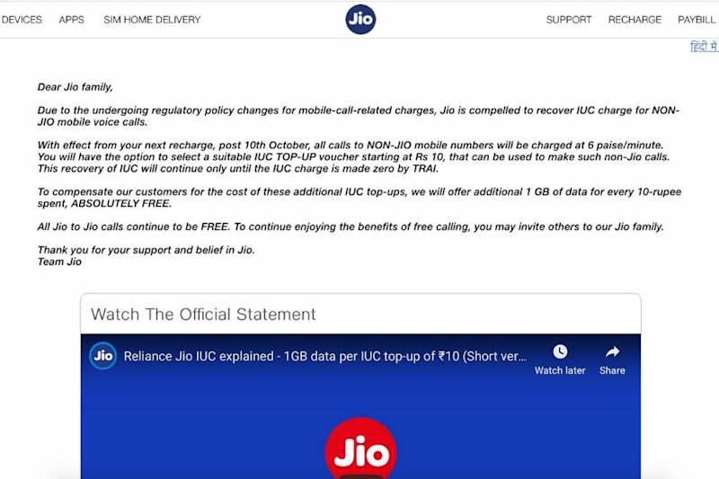 Here is How You Can Still Make Free Calls From Your Jio Phone to All Your Friends