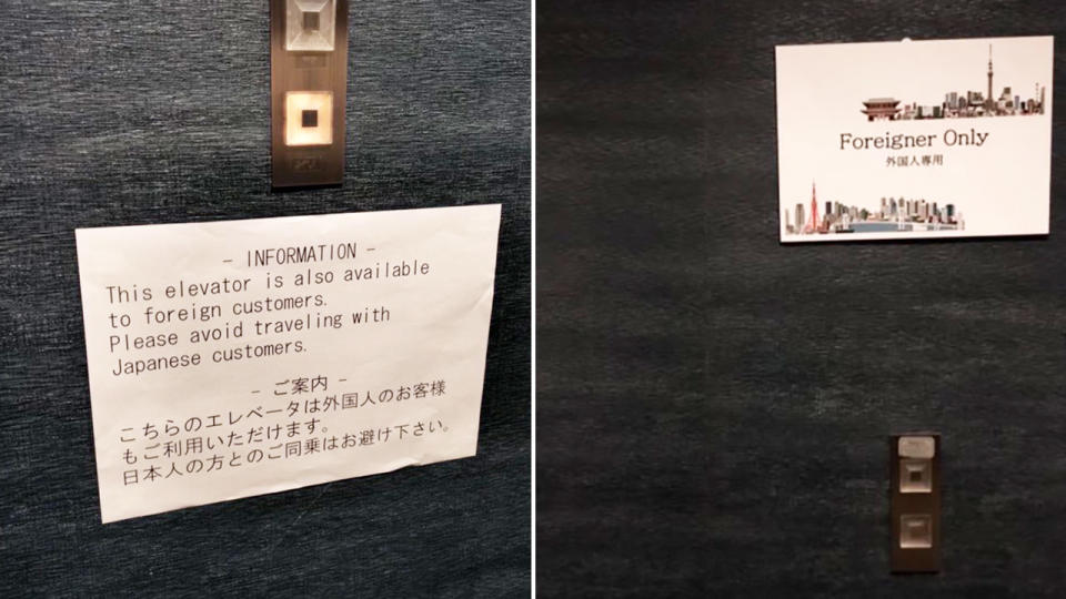 The elevator signs, pictured here reading 'Japenese customers' and 'foreigners only'.