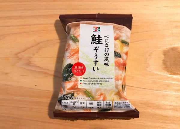 ▲Zousui, a porridge of rice, grilled salmon, and vegetables - 159yen