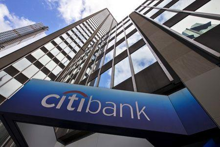 FILE PHOTO: A view of the exterior of the Citibank corporate headquarters in New York, New York, U.S. May 20, 2015.   REUTERS/Mike Segar/File Photo