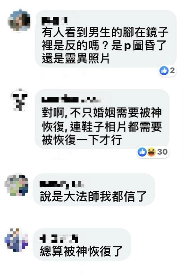 梁文音與老公的放閃照,讓網友議論紛紛:「男生的鞋子和身體是相反方向? 好詭異。」「說是《大法師》我都信了!」  (翻攝自臉書)