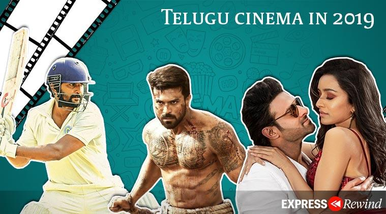 telugu movies 2019
