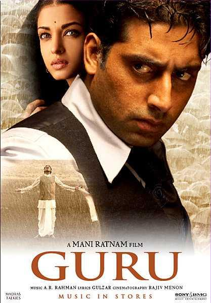 <p>Abhishek's portrayal of Dhirubhai Ambani in the film Guru garnered him lots of accolades, earning him a nomination for the Filmfare Award for Best Actor. </p>
