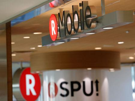 The logo of Rakuten Mobile is seen at its branch in Tokyo, Japan