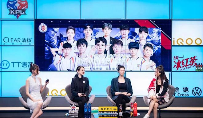 The founders of Fire Leopard believe that female e-sports players are as good as their male counterparts. Photo: Handout