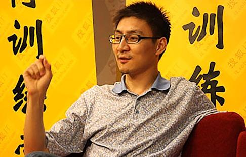 Founder Tang Binsen is among China's new generation of entrepreneurs. Photo: Handout