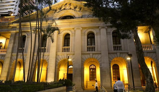 Hong Kong's Court of Final Appeal occupies a building steeped in history. Photo: Dickson Lee