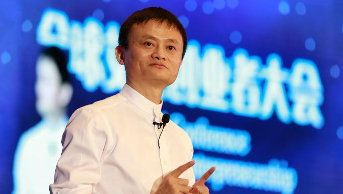Two initial failed business attempts finally led to Alibaba