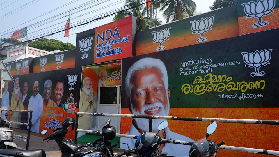 Posters of BJP candidates in Nemom