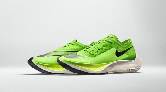 Nike NEXT%: Marathon running shoe so good it became controversial has been improved, company says