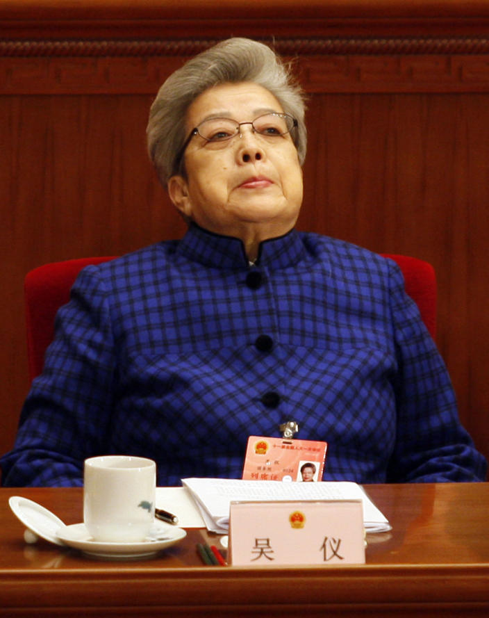 FILE - In this file photo taken Wednesday, March 5, 2008, then Chinese Vice Premier Wu Yi takes part in the opening session of the National People's Congress held at the Great Hall of the People in Beijing. Former Vice Premier Wu Yi, known as the 'Iron Lady' for her tough negotiating skills and ranked by Forbes as the second most powerful woman in the world in 2007, failed to advance past the Politburo, the group of about 25 from which Standing Committee members are recruited.(AP Photo/Ng Han Guan, File)