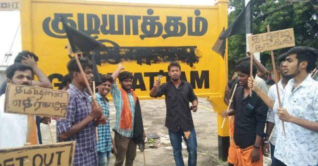 Cadres from DMK pose as they smear the face of Hindi