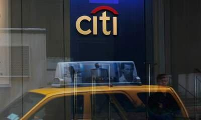 Citigroup To Pay $7bn Sub-Prime Mortgage Fine