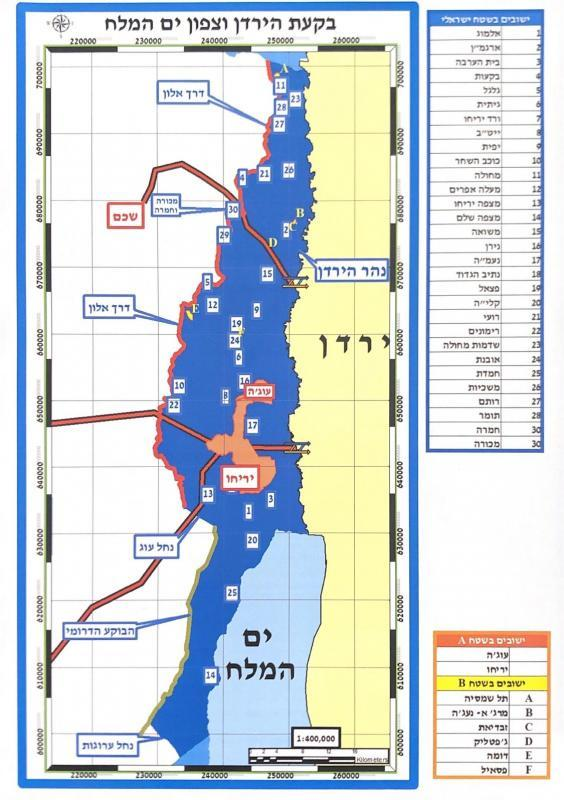 A map shared by Mr Netanyahu shows Israeli annexation of Jordan Valley area in blue, while a patch of land and corridors left for the Palestinians are in orange (Handout from Likud Party )