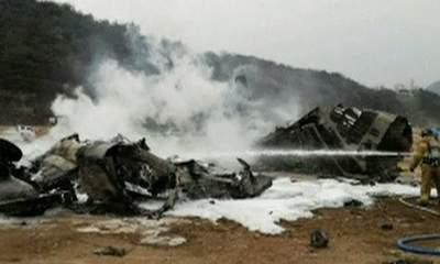 US Helicopter Crashes Near North Korea Border