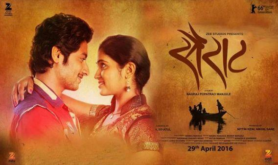 <p><strong>Sairat (Unrestrained)</strong><br />A love story that gets entangled in casteism. A local politician's daughter and a fisherman's son fall in love much to the disapproval of those who support caste hierarchy. It shed light on a sensitive issue and was appreciated by critics across India. The movie went on to become the highest grossing Marathi movie of that year. Director Karan Johar has acquired the right to remake it in Hindi. </p>