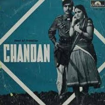 <p>Poonam played the lead role in this little-known dacoit drama alongside Sunil Dutt's brother Som Dutt. </p>