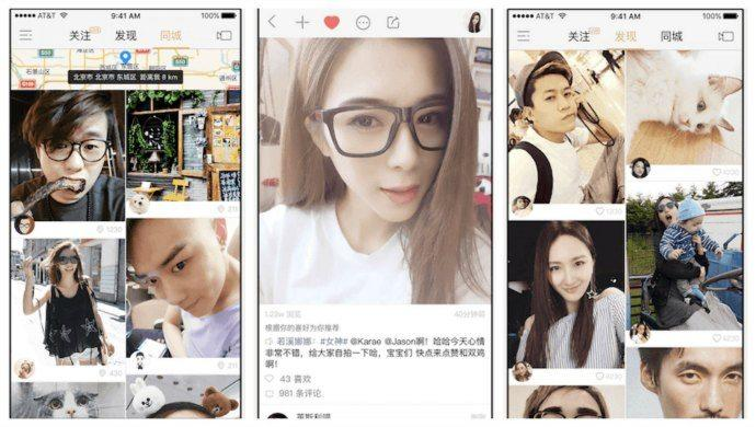 Chinese video-sharing app Kuaishou raises US$350M from Tencent, reportedly valued at about US$3B now