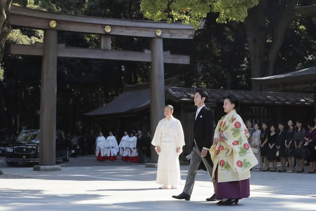 A Japanese princess renounced her royal title to marry a commoner