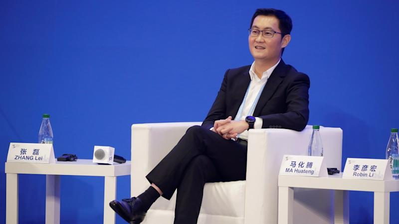 Tencent's co-founder Pony Ma tells Chinese state media that