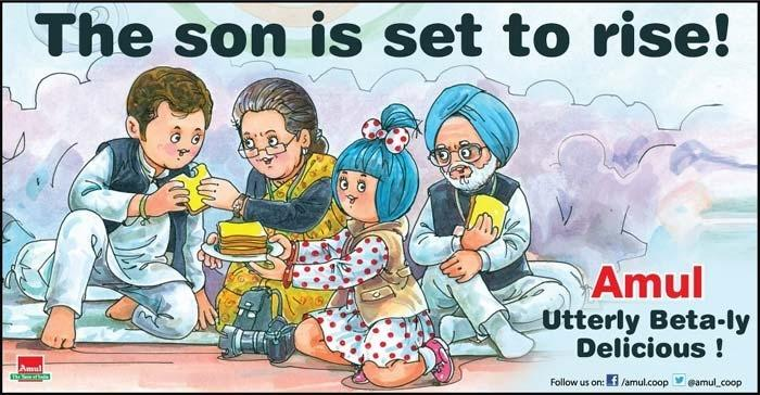 <p>Amul won't back off of teasing one of India' largest political party. This one came out when Rahul Gandhi assumed offices as the Vice President of the INC way back in 2013. The then PM doesn't look very amused in this poster though – we wonder why? </p>