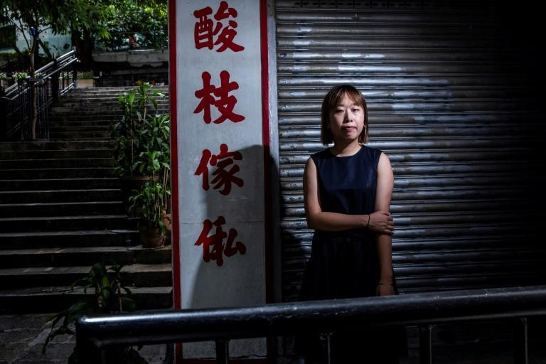 Hong Kong's film censors scrutinised Mok Kwan-ling's film for content that breached the national security law (AFP/ISAAC LAWRENCE)