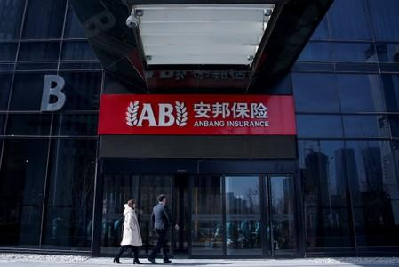 Anbang's Japan properties up for sale, Blackstone seen bidding: sources