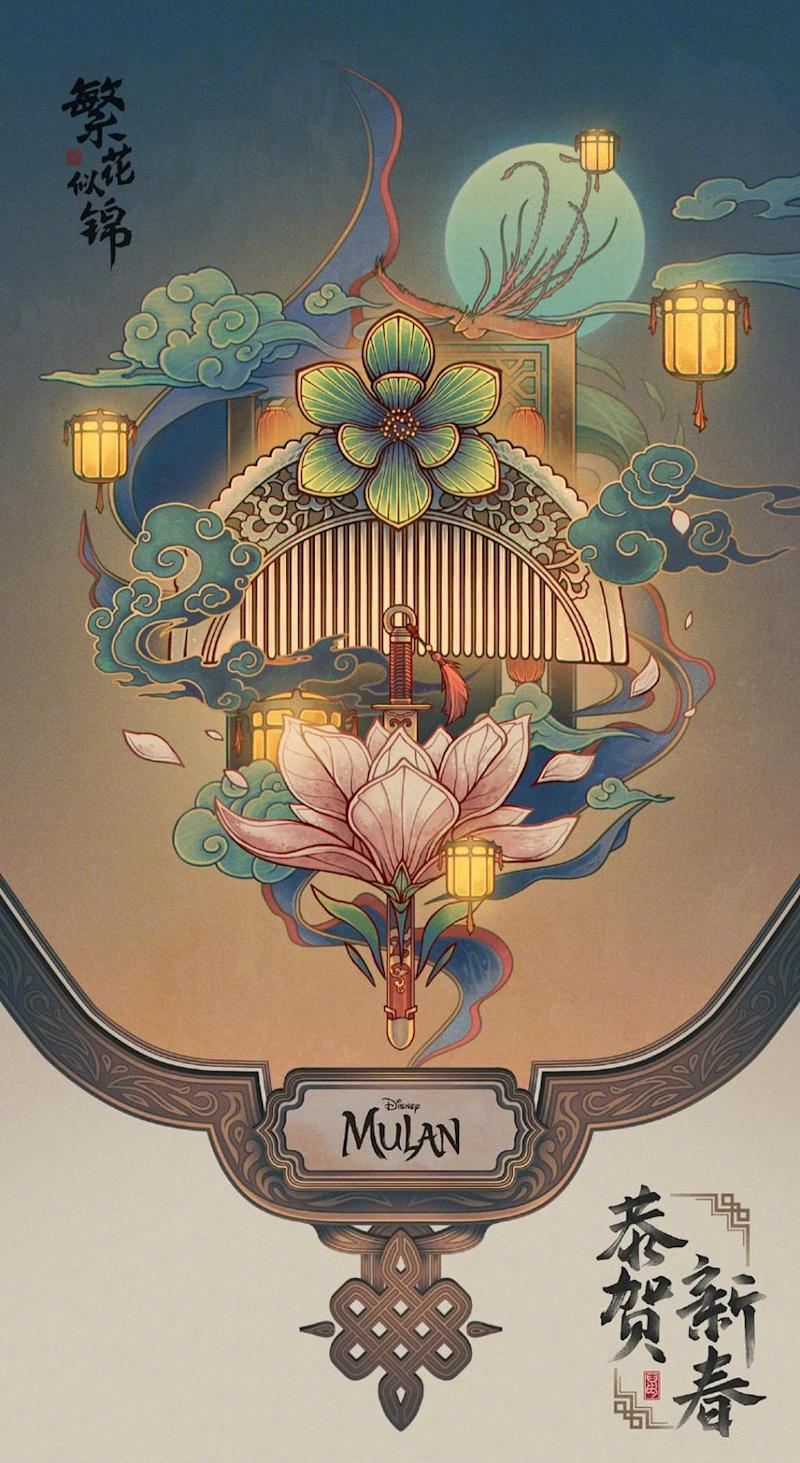 A Chinese New Year-inspired poster for the forthcoming Disney release <i>Mulan</i> (Disney)