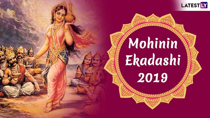 Mohini Ekadashi 2019 Date And Significance: Know All About The Vrat, Puja Vidhi And Shubh Muhurat Of This Auspicious Day