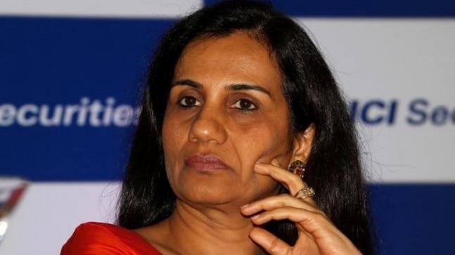 A shareholder had alleged that Deepak Kochhar's wife Chanda Kochhar got ICICI Bank to grant a loan of Rs 3,250 crore to Venugopal Dhoot's Videocon Group. Chanda Kochhar was the MD and CEO of the ICICI Bank when this loan was granted.