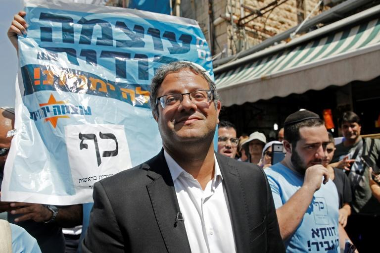 Despite reported pressure from Prime Minister Benjamin Netanyahu to make every right-wing vote count, the head of Israel's controversial Jewish Power party, Itamar Ben-Gvir, has been excluded from the new far-right alliance over allegations of racism (AFP Photo/MENAHEM KAHANA)