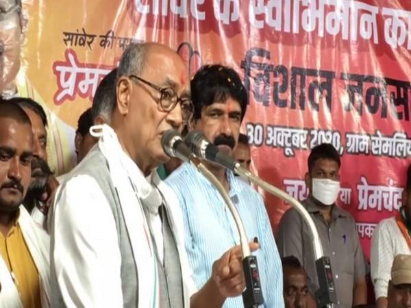 Congress leader Digvijaya Singh [Photo/ANI]