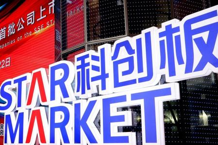Sign for STAR Market is seen before the listing ceremony of the first batch of companies at Shanghai Stock Exchange in Shanghai