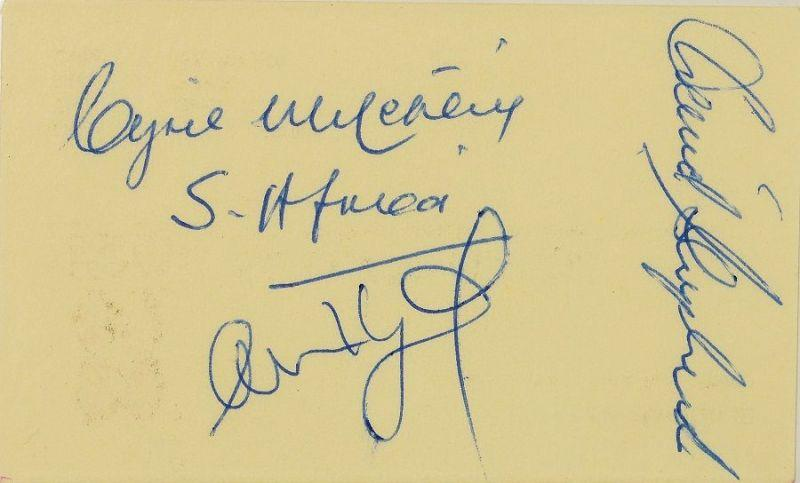 Autographs of David Shepherd (Umpire), Clive Lloyd (Match Referee) and Cyril Mitchely (Third Umpire) on the reverse of my business card. (© Ranjan Mellawa)