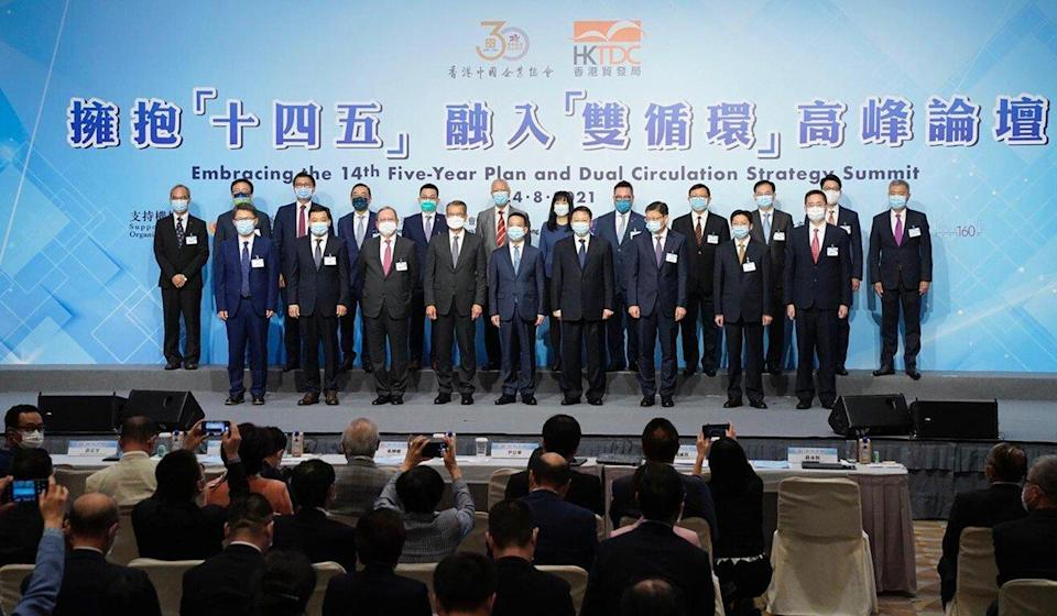 Financial Secretary Paul Chan and Huang Liuquan, a deputy director of the State Council's Hong Kong and Macau Office, at the summit. Photo: Handout