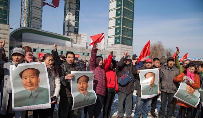 Protesters turned out in Jilin in northeast China on March 5, 2017, to support a boycott of South Korean goods. Photo: AFP