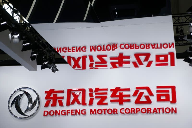 Exclusive: China's Dongfeng plans partial sale of PSA stake - sources