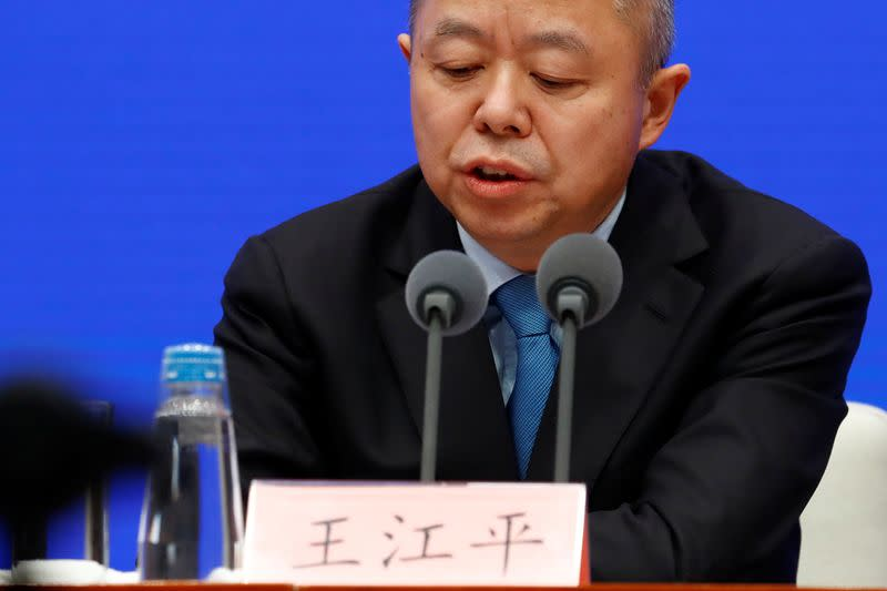 China's Vice Minister of Industry and Information Technology Wang Jiangping speaks at a news conference on the outbreak of the new coronavirus in Beijing